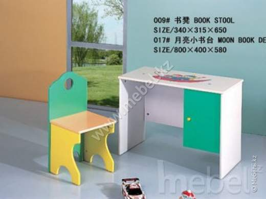 Book stool and book desk