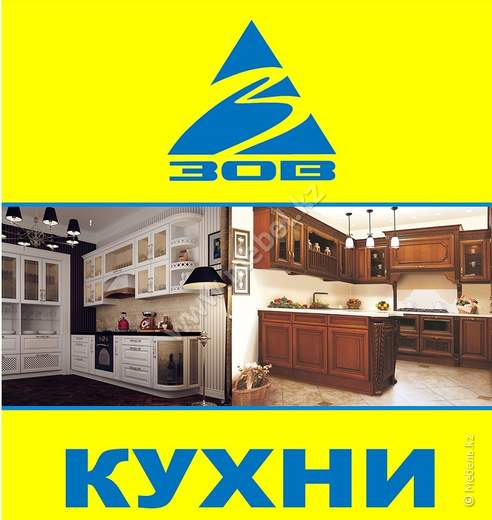 Кухни на заказ с завода из Белоруссии.