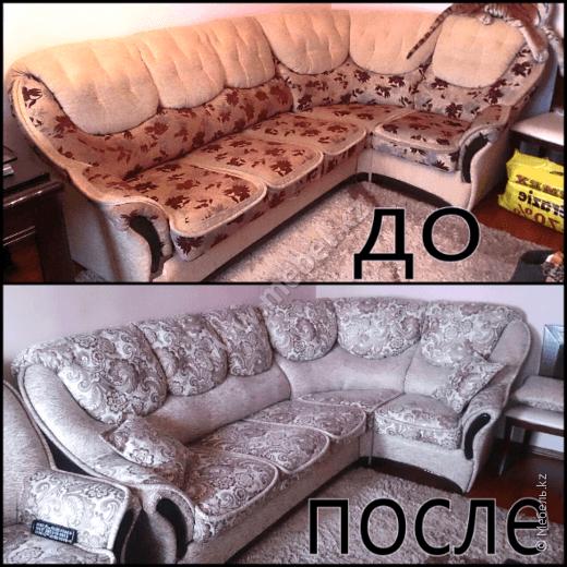 Реставрация мягкой мебели.