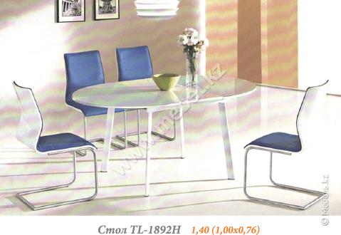 Стол №1892H(Стеклянный)  Малайзия