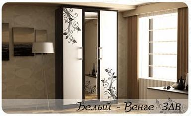 Шкаф Беллона 3 дв. белый венге
