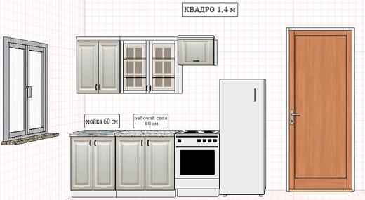 Кухня КВАДРО 1,4