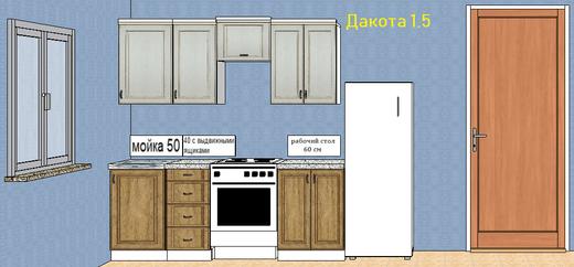 Кухня ДАКОТА 1,5