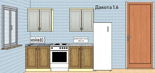 Кухня ДАКОТА 1,6