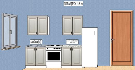 Кухня КВАДРО 1,6