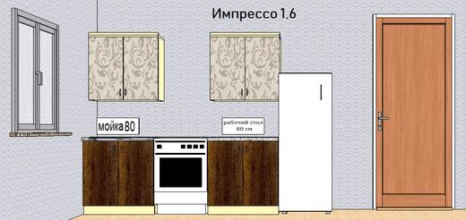 Кухня ИМПРЕССО 1,6