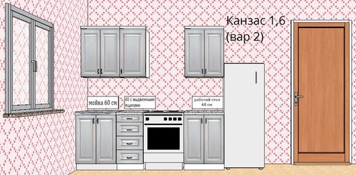 Кухня КАНЗАС 1,6 (2-вариант)