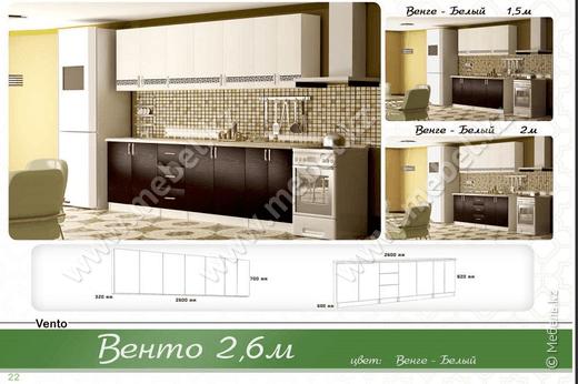 Венто кухонный гарнитур 1500мм, фасад глянец Лидер