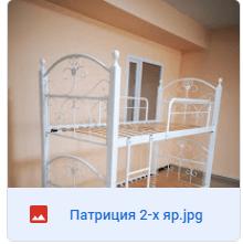 Патриция Вуд Кровать 2-х ярусная 900х2000 (белый) Домини