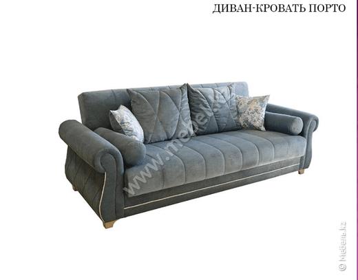 Порто диван кровать (микровелюр,микровельвет) Олмеко